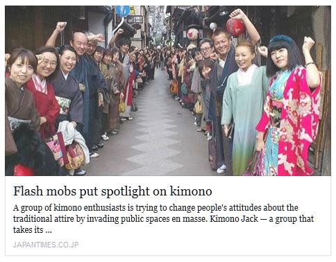 Artikel i Japan Times